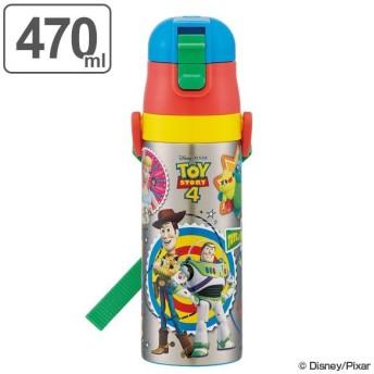 水筒 ワンプッシュステンレスボトル 保冷 トイストーリー4 軽量 直飲み 470ml 子供 ( ステンレスボトル 幼稚園 保育園 トイストーリー ロック付き )