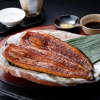 宮崎・「鰻楽」うなぎ蒲焼(九州産)2尾280g 海産物