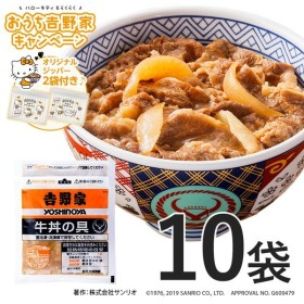 吉野家 冷凍牛丼の具並盛135g×10袋