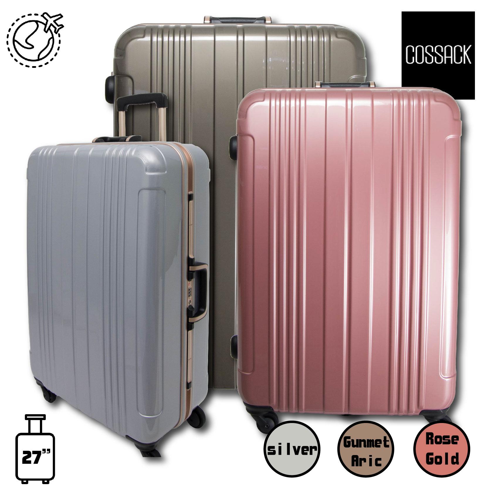 下定決心!出國吧! 銀河系列 27吋 四輪拉桿旅行箱 出國 旅遊 硬殼行李箱 托運箱 CS11-2036027