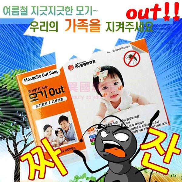 韓國 神奇寶寶自然香茅防蚊皂 驅蚊皂 60g【特價】異國精品