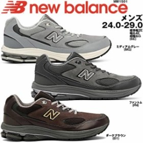 31d2103bc3ec80 ニューバランス メンズ スニーカー ウォーキングシューズ フィットネス ジム 散歩 new balance MW1501