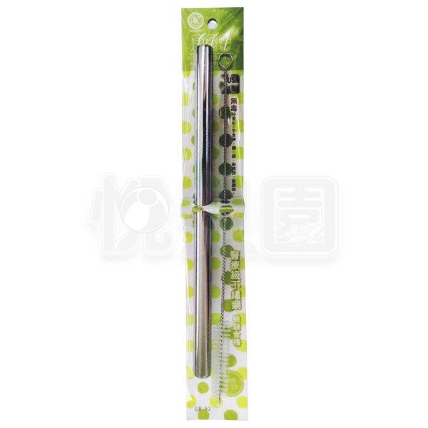 Green Bell 綠貝 316不鏽鋼珍珠吸管【悅兒園婦幼生活館】【618購物節】
