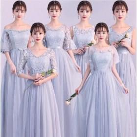 ロングドレス 二次会ドレス お花嫁 パーティードレス  ナイトドレス ワンピース ウエディングドレス 演奏会 発表会