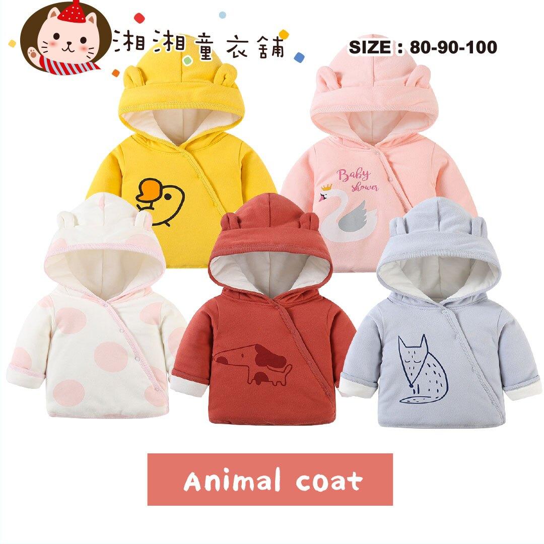 【A0916】韓版 嬰兒外套 小童冬裝寶寶加厚純棉棉衣 新生兒連帽棉服