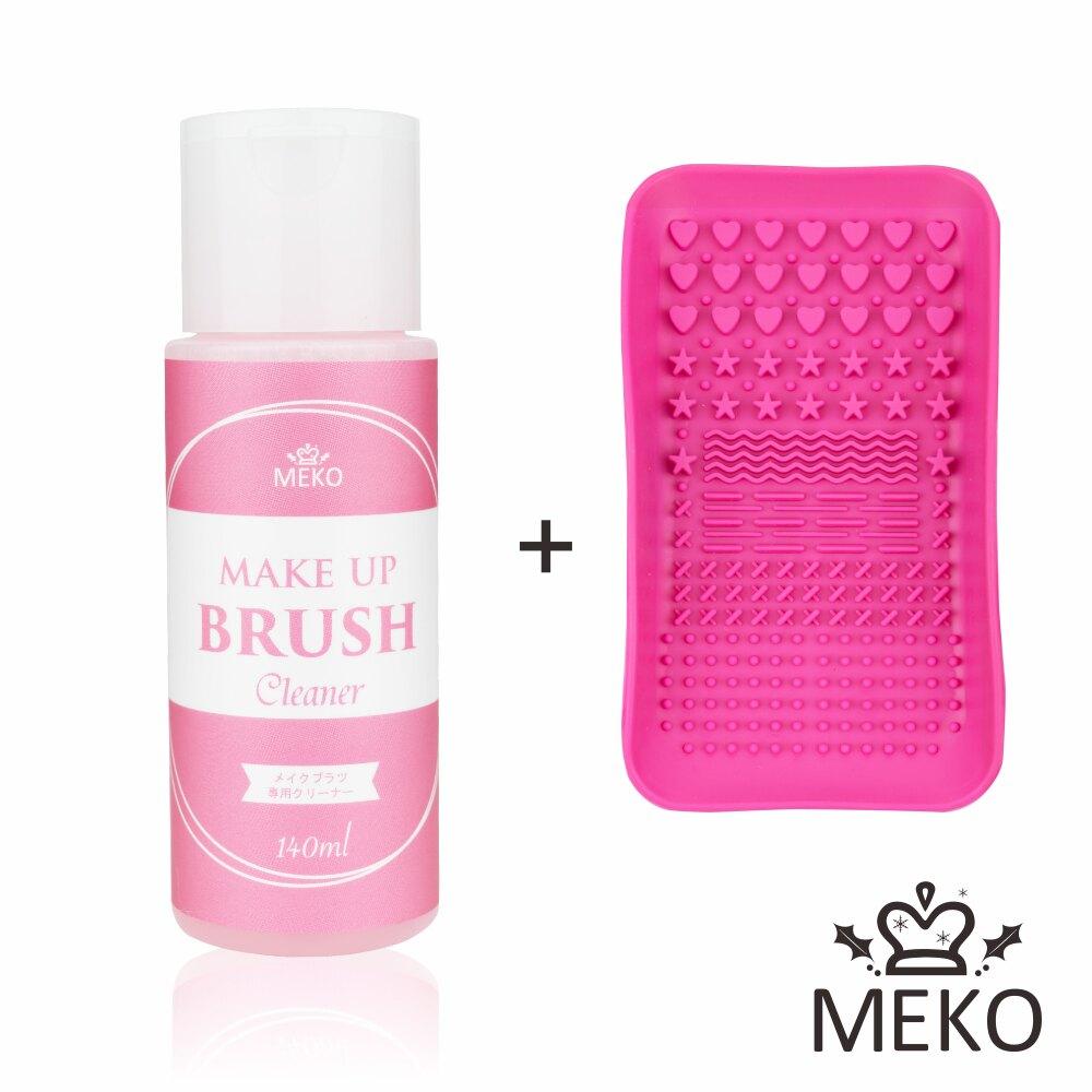 【MEKO】刷具/粉撲清潔液+化妝刷清潔矽膠套 2入組