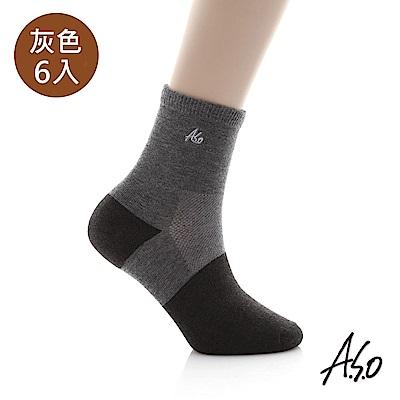 A.S.O 抑菌除臭弓形竹炭襪-淺灰-6入組