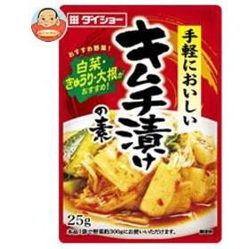 【送料無料】ダイショー キムチ漬けの素 25g×40袋入