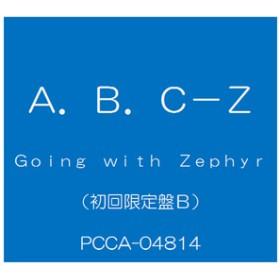 ポニーキャニオンA.B.C-Z / Going with Zephyr [初回限定盤B]【CD+DVD】PCCA-04814