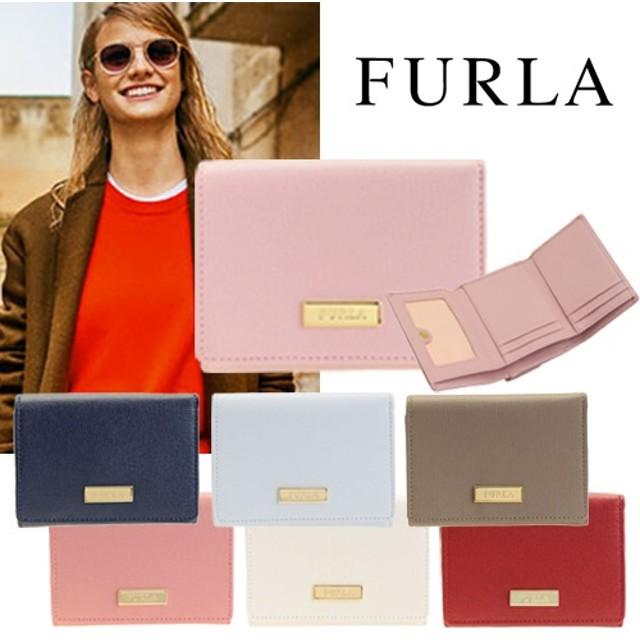 【クーポン利用で9980円】 FURLA/フルラ 3つ折財布 【CLASSIC S】 財布 ミニ財布 フルラ コンパクト