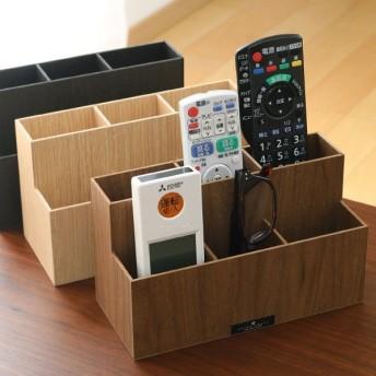 リモコンスタンド バスク BOSK 卓上 収納 ( リモコン 収納 リモコンケース 収納ラック リモコンホルダー )