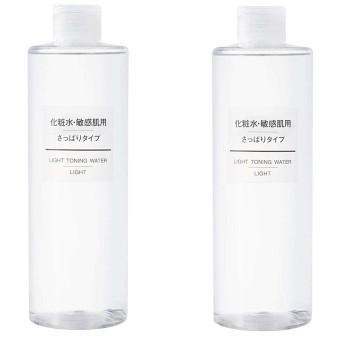 無印良品 化粧水 敏感肌用 さっぱりタイプ(大容量) 400ml (2個)