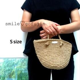 麻紐のシンプルバッグ S size
