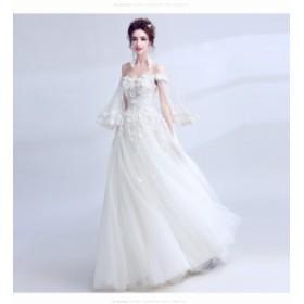 パーティードレス 素敵 オフショルダー 半袖 ロングドレス フェミニン 優雅 フォーマルドレス 上品 結婚式 挙式 披露宴 編み