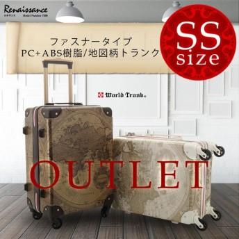 アウトレット スーツケース 機内持ち込み 小型 SS サイズ キャリーバック トランク キャリーケース トランクケース キャリーバッグ B-7500-46