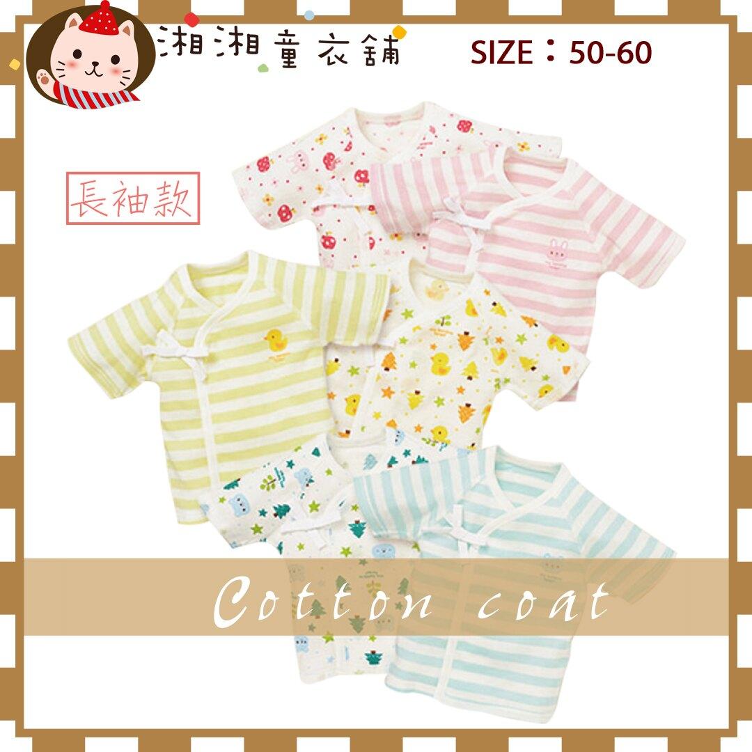 【A0659】新生兒打底衣 長袖上衣 純棉柔軟螺紋偏衫 和尚服 無螢光上衣 2件1組