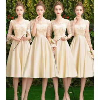 ワンピース ファッション 4色 ウェディングドレス プリンセスライン 冠婚 二次會 大きいサイズ 綺麗 可愛い パーティー