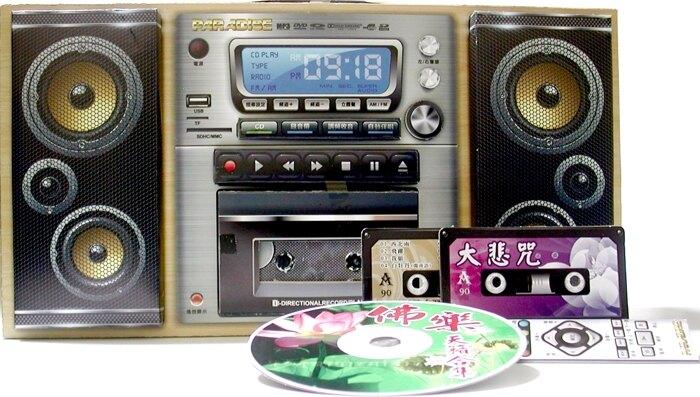 台製-CD單卡收音機