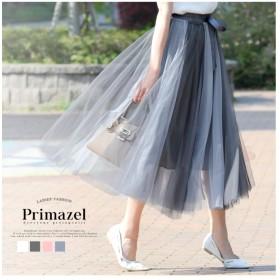 Primazel バイカラー切替フレアチュールスカート 4.グレー×ライトブルー