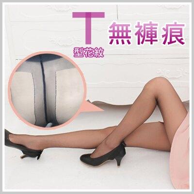 ☆雙兒網☆Oh! Hot 現貨+預購 【AP527】性感辣妹T型透膚絲襪-3色