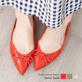 Futier Land シンプルリボンパンプス レッド 23.5cm レディース 5,000円(税抜)以上購入で送料無料 パンプス 夏 レディースファッション アパレル 通販 大きいサイズ コーデ 安い おしゃれ お洒落 20代 30代 40代 50代 女性 靴 シューズ