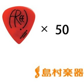 MASTER8 マスターエイト GGVMAKI1-075 (50枚セット) ピック/go!go!Vanillas 牧達弥