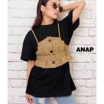 【セール開催中】ANAP(アナップ)ビスチェ付ビッグTシャツ