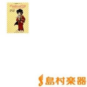 マンガ音楽家ストーリー3 ベートーベン ベートーヴェンBEETHOVEN / ドレミ楽譜出版社