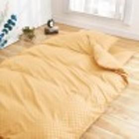 【10色展開】市松柄の布団カバー3点セット