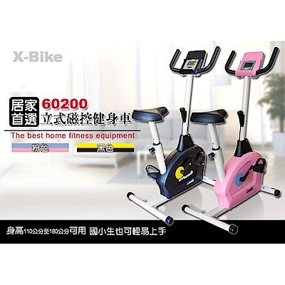【 X-BIKE 晨昌】立式磁控健身車_小綿羊 (可放平板.手機) 60200 -粉紅色
