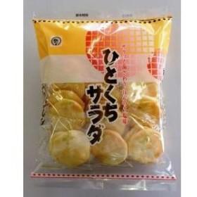 川島屋 ひとくちサラダ 20枚×12入