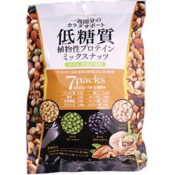 低糖質 ミックスナッツ (23g7袋入)