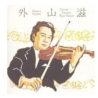 モーツァルト:ヴァイオリン・ソナタ 他,三つの小品