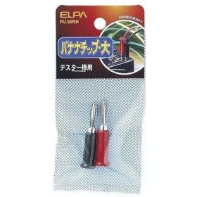 朝日電器 ELPA バナナチップL PU-59NH