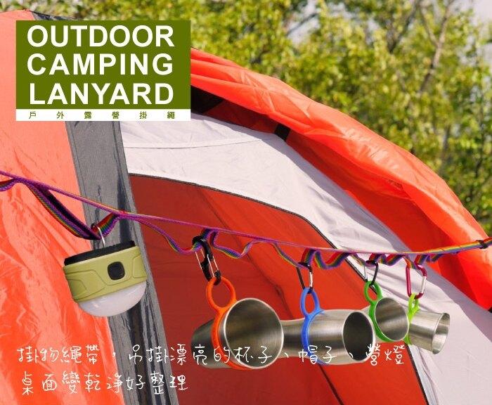 【滿$3,000↘領券折$250】【野道家】Outdoorbase 戶外露營掛繩 顏色隨機出貨