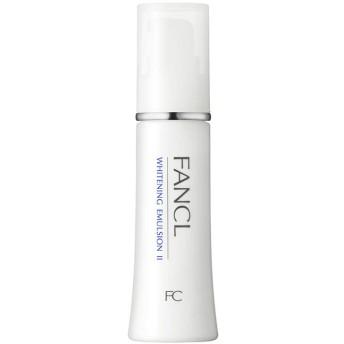 FANCL(ファンケル)公式 ホワイトニング 乳液 II しっとり<医薬部外品> 1本
