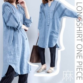ロングシャツ ワンピース 体型カバー おしゃれ 大きいサイズ デニム風 シャツワンピース レディース 大人っぽい 春 夏 カジュ