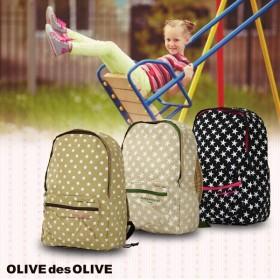 リュック リュックサック カバン 鞄 バッグ 遠足 ピクニック かわいい 超軽量 女の子 スター ドット オリーブデオリーブ OLIVE-36021