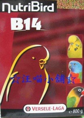 ☆汪喵小舖2店☆ 比利時歐樂斯完全濃縮飼料丸B14滋養丸  4公斤 // 虎皮、小型鸚鵡
