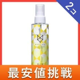 キツネノチエ 菊の露 保湿化粧水 150mL 2個セット  セット商品は配送料がお得! ≪小型宅配便での配送≫