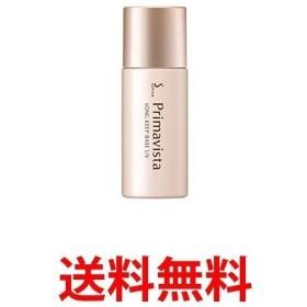 ソフィーナ プリマヴィスタ 皮脂くずれ防止化粧下地UV(25mL)  SPF20 PA++
