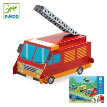 ペーパークラフト ペーパートイ トラック 車 子供 知育玩具 ジェコ DJECO