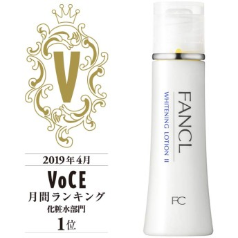 FANCL(ファンケル)公式 ホワイトニング 化粧液 II しっとり<医薬部外品> 1本