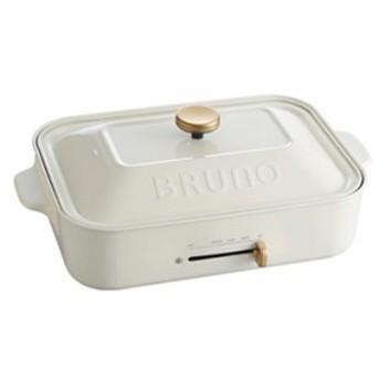 イデアインターナショナル ブルーノ コンパクトホットプレート ホワイト BOE021-WH