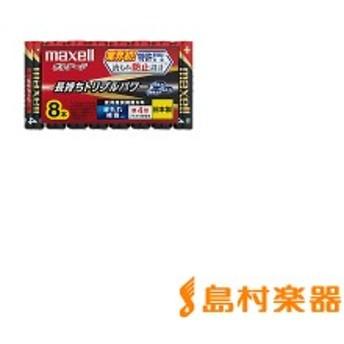 maxell マクセル LR03(T) 8P D 電池 単4アルカリ8本 LR03T8PD