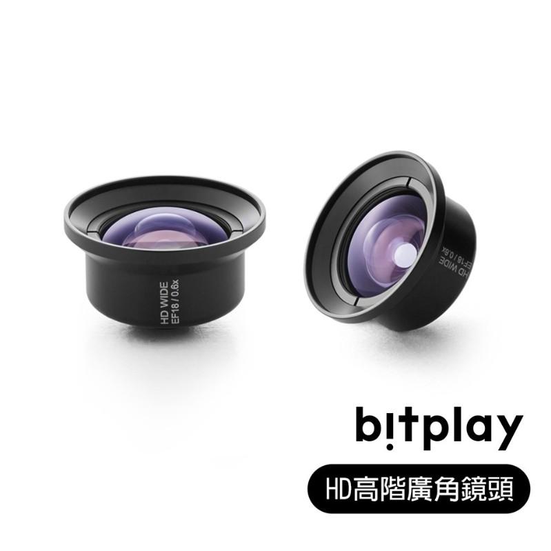 【Bitplay】HD高階廣角鏡頭(HD Wide Angle Lens)手機高畫質廣角鏡頭【JC科技】