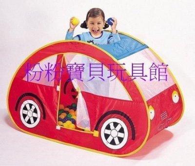 *粉粉寶貝玩具2館*小朋友的最愛~汽車球屋/遊戲屋不含球