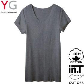 GUNZE グンゼ YG(ワイジー) 【Tシャツ専用インナー】汗取りパッド付Tシャツ(短袖)(メンズ) クリアベージュ L