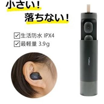 オウルテック SE03 ブラック 【OWL-SAMU-SE03-BK】完全ワイヤレス ブルートゥースイヤホン