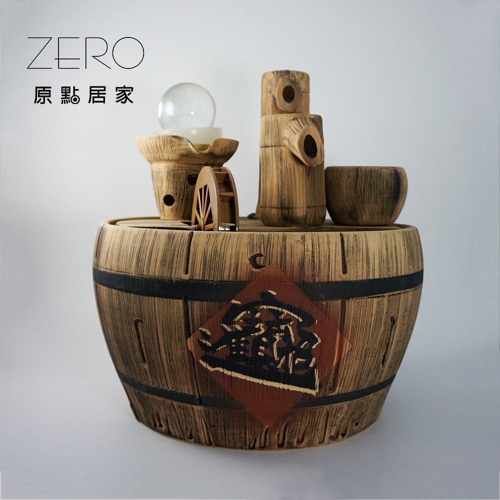 原點居家 鶯歌手拉坏陶製仿木桶水車 流水 石來運轉 木紋水車 招財進寶 時來運轉